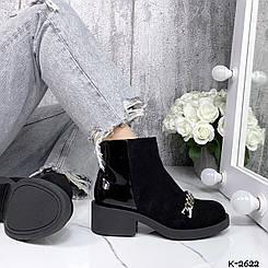 Натуральные ботинки - Zarina материал: натуральная замша В наличии и под заказ