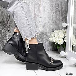 Натуральные ботинки - Zarina материал: натуральная кожа В наличии и под заказ