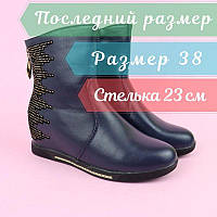 Демісезонні сині черевики на дівчинку, стильні підліткові півчобітки тм Tom.m р. 38, фото 1