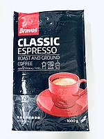 Мелена кава Bravos Classic Espresso, 1 кг