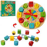 Развивающая игрушка Часы MD 2606 деревянная
