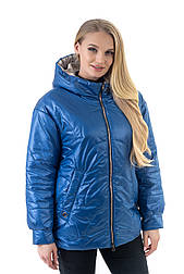 Стильна демісезонна куртка від виробника Liardi