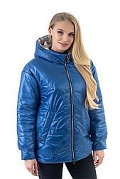 Стильная демисезонная куртка от производителя Liardi