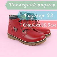 Зимние кожаные ботинки на девочку красного цвета Украина р.32
