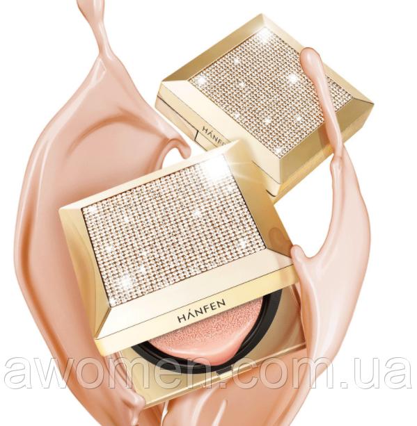 Кушон для лица HanFen Diamond Cushion Cream (натуральный оттенок)