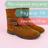Руді зимові шкіряні чоботи на дівчинку тм Maxus Україна р. 39, фото 1