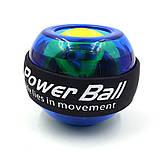 Гироскопический тренажер для кистей рук Power Ball, фото 7