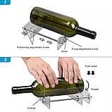 Професійний верстат для різання пляшок, фото 6