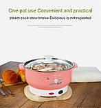 Багатофункціональна міні электрокастрюля сковорода morhing wok вок 2 літри 600 ватт бежева, фото 2