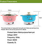 Багатофункціональна міні электрокастрюля сковорода morhing wok вок 2 літри 600 ватт бежева, фото 3