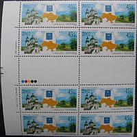 Регионы Украины, Сумская область, 1м; 45 коп