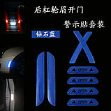 Наклейки светоотражающие для автомобиля, фото 4