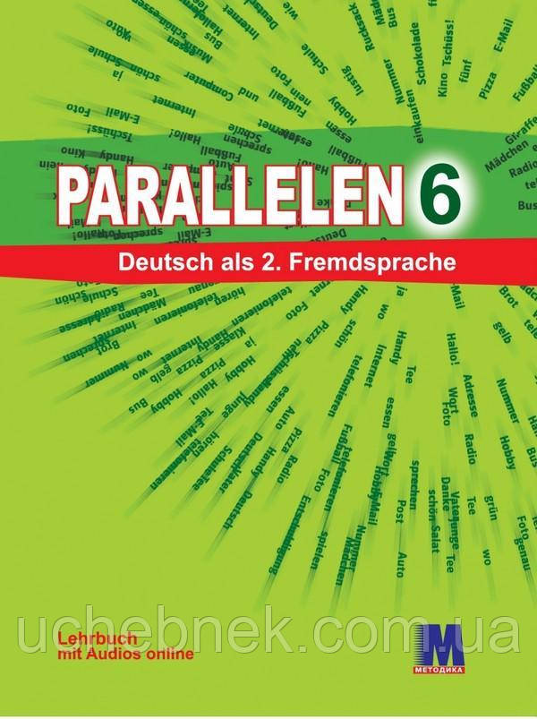 Підручник Німецька мова Parallelen 6 клас 2 рік навчання Басай Н. Методика Паблішинг