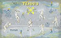 Теніс 1