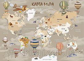 Карта мира нов 1_1