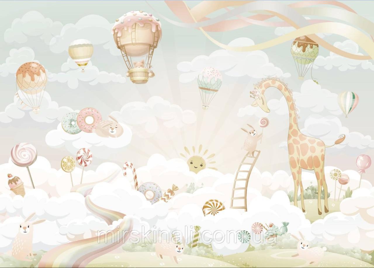 Жирафи 3