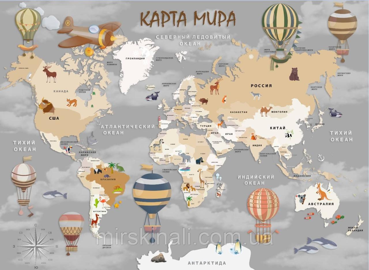 Карта мира нов 1_2