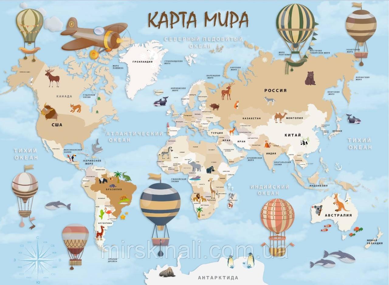 Карта мира нов 1_3