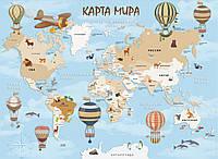 Карта світу нов 1_3