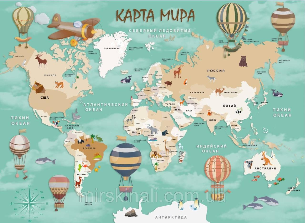 Карта світу нов 1_4