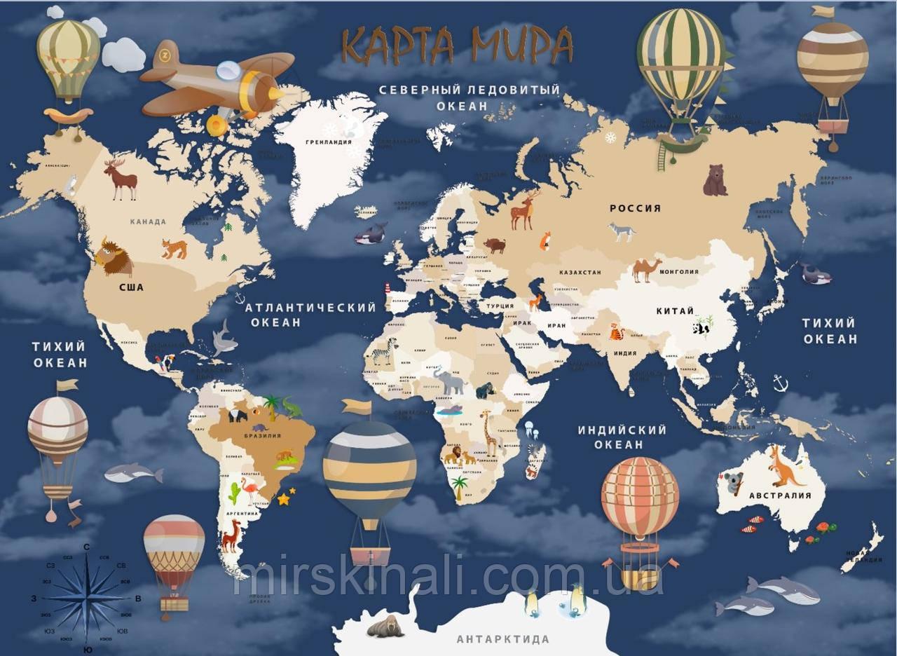 Карта світу нов 1_5
