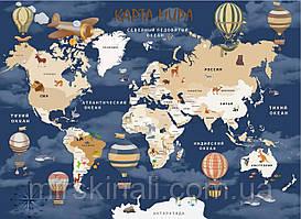 Карта мира нов 1_5