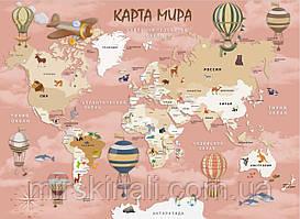 Карта мира нов 1_7
