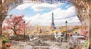 Париж 15
