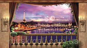 Париж 22