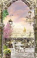Париж 24