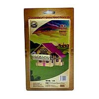 """Sea-Land"" Домик с розовой крышей PV-PH048 2 пластины"