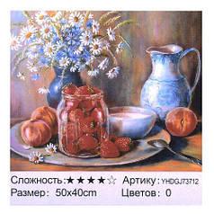 """Картина по номерам + Алмазная мозаика """"Натюрморт"""" 73712"""