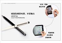 Стилус для емкостного экрана ручка 2 в 1