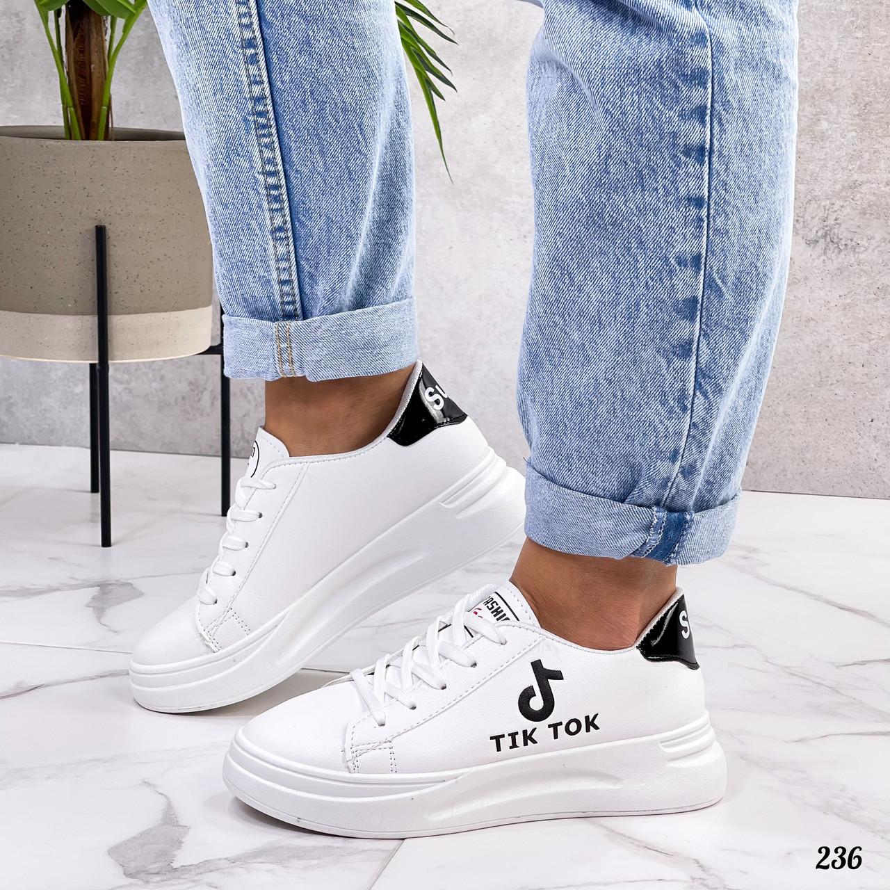 ТІЛЬКИ 25 см! Жіночі кросівки білі Tik Tok еко-шкіра весна / літо/ осінь