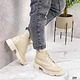Женские ботинки ДЕМИ бежевые натуральная кожа весна/ осень, фото 8