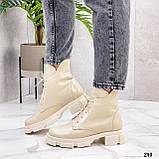 Женские ботинки ДЕМИ бежевые натуральная кожа весна/ осень, фото 2