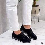 ТОЛЬКО 38, 41 р!!! Женские туфли черные на шнуровке натуральная замша, фото 7