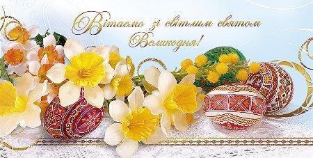 Упаковка Пасхальных поздравительных открыток №Е3706 50шт/уп ФР