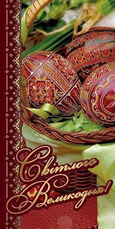 Упаковка Пасхальных поздравительных открыток №Е3076 100шт/уп ФР