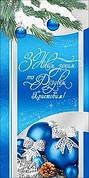 Упаковка новогодних поздравительных открыток №10,1136 - 100шт/уп