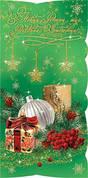 Упаковка новогодних поздравительных открыток №10,608 - 100шт/уп