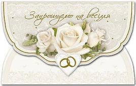 Упаковка свадебных пригласительных открыток №В2481 - 100шт/уп ФР