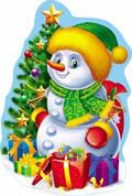 Новогоднее украшение вырубка - Зайка и Снеговичек АРТ