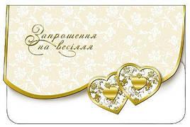 Упаковка свадебных пригласительных открыток №В2501 - 100шт/уп ФР