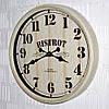"Настенные часы ""Bistrot"" (50 см.)"