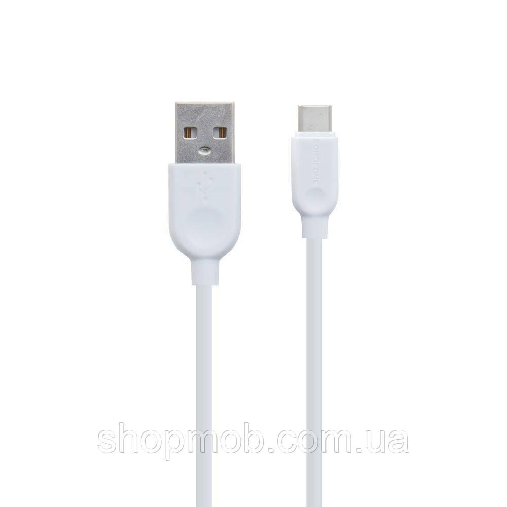 USB Borofone BX14 Type-C Цвет Белый