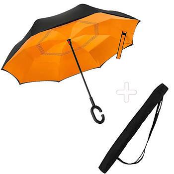 Зонт обратного сложения + чехол Up-brella Orange (vol-81)
