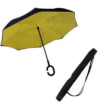 Зонт обратного сложения + чехол Up-brella Yellow (vol-101)