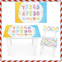 Детский деревянный столик и стульчик Математика BSM2K-85 для детей от 1 года