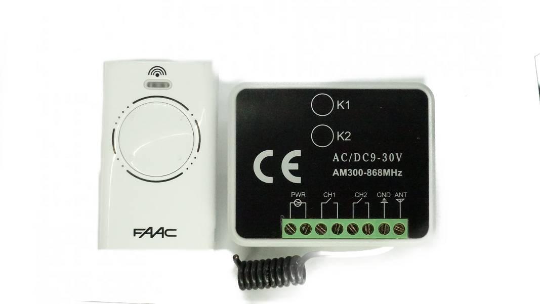 Комплект для автоматики Faac Gant RxMulti и 25 пультов FAAC xt4 433 (hub_Uywk84379)